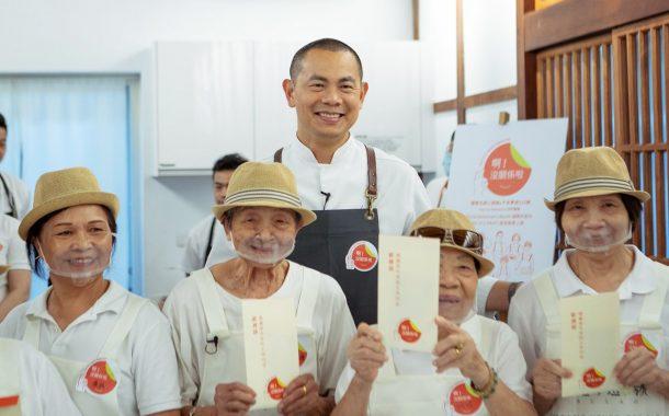 Anke人物|米其林星級大廚江振誠:把每日飲食當成健康投資和身體保養