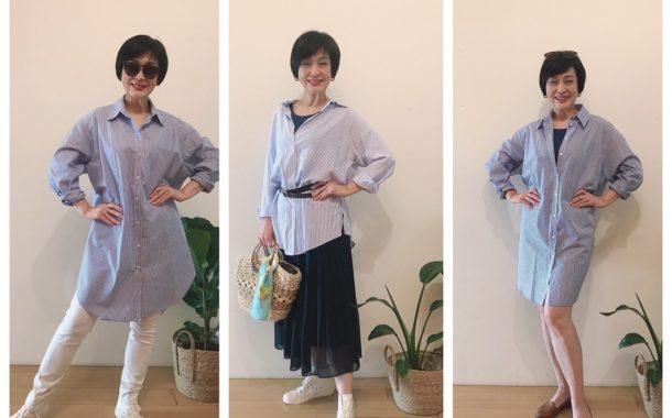 熟年時尚 | 乍暖還寒的最佳拍檔,一次學會五種襯衫穿搭