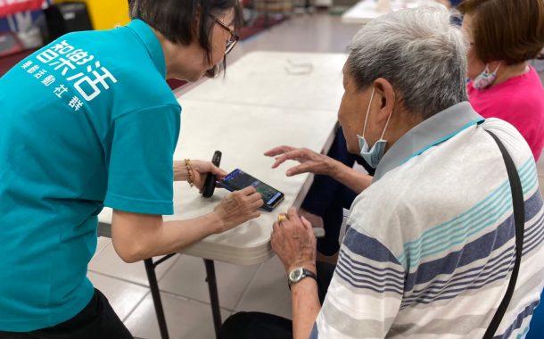 Anke 人物|一年超過365場手機教學活動,智樂活師培團隊透過手機教學造福長輩 (下)