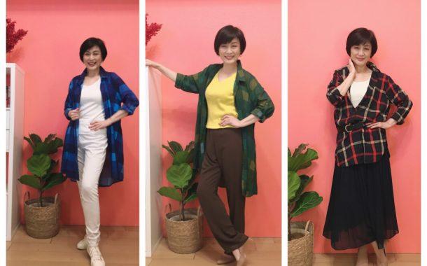 熟年時尚 | 花小錢也能穿出時尚風格,千元有找穿搭法!