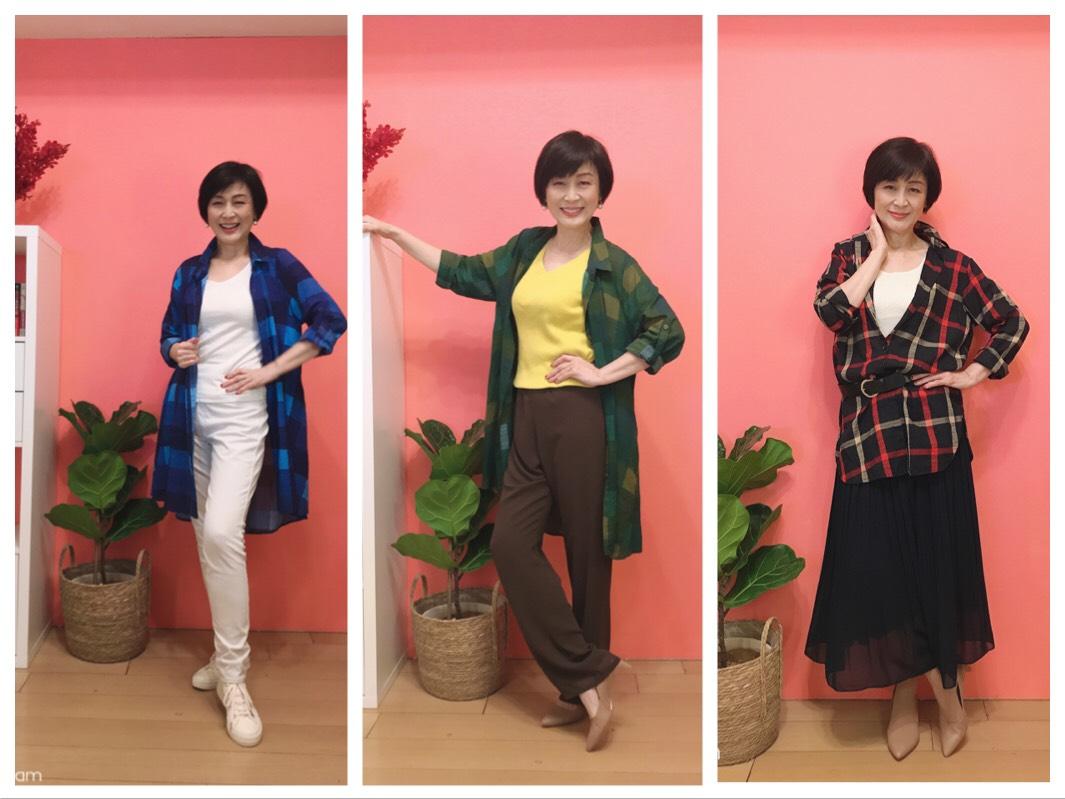 熟年時尚   花小錢也能穿出時尚風格,千元有找穿搭法!