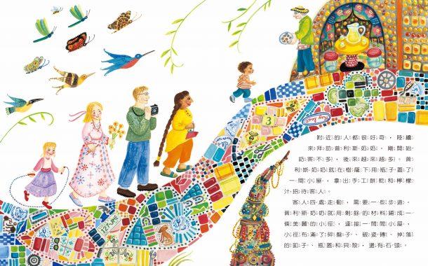 後青春繪本館|熟齡繪本精彩無限,出版社達人來推薦系列六:擁抱每個階段的新樣貌