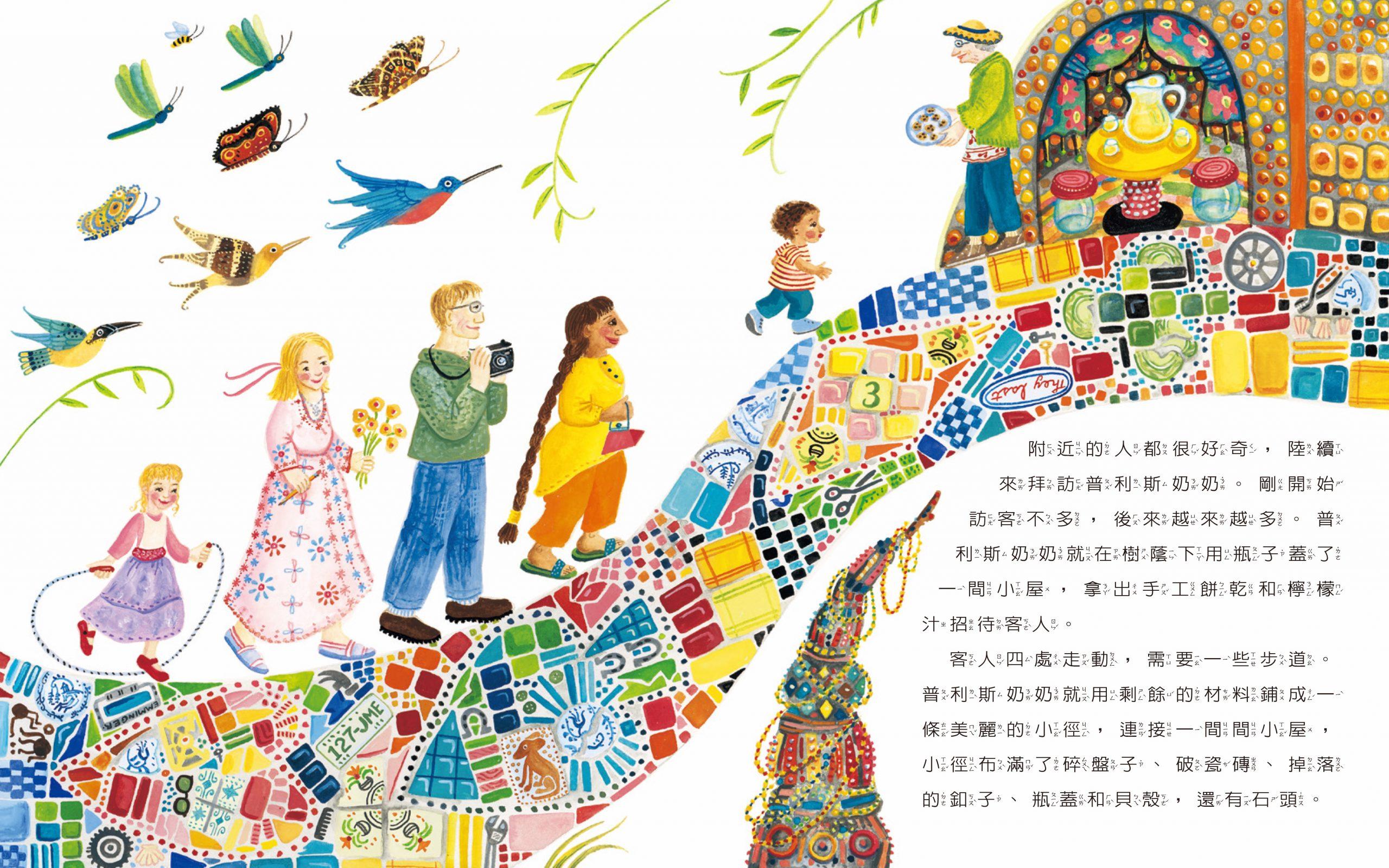 後青春繪本館 熟齡繪本精彩無限,出版社達人來推薦系列六:擁抱每個階段的新樣貌