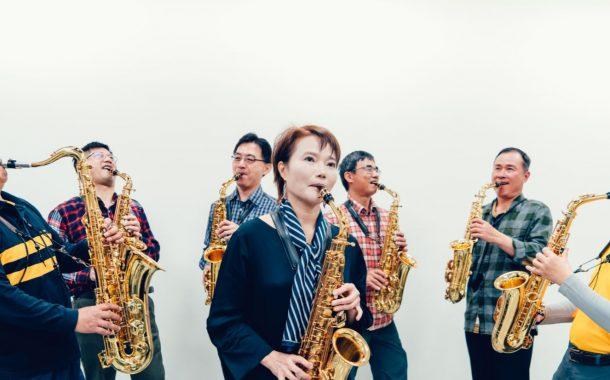 Anke 人物|學音樂、組團,貝斯特薩克斯風樂團吹出人生新未來