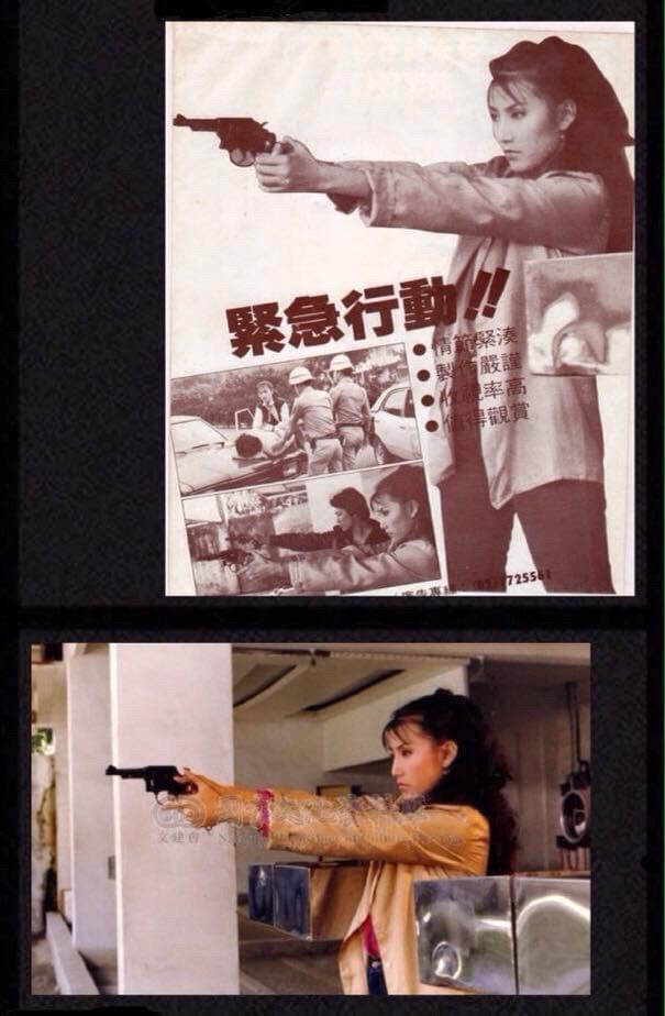 包翠英-4
