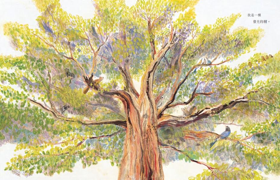 後青春繪本館|發光的樹,如此耀眼