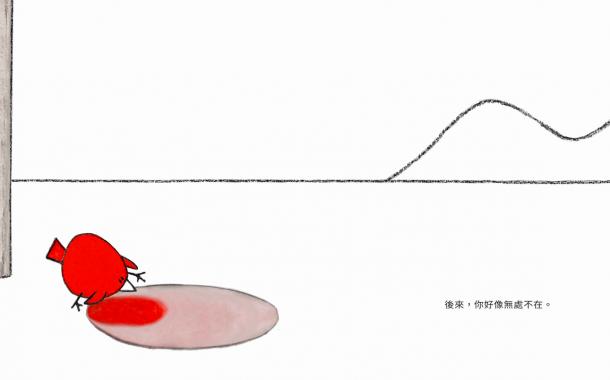 後青春繪本館|熟齡繪本精彩無限,出版社達人來推薦系列七:追尋愛與快樂的旅途